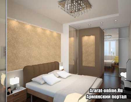 Ереван: дешевая недвижимость