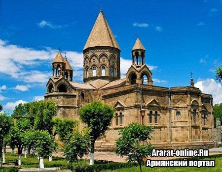 Армения в шаге от вступления в ТС