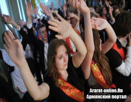 Последний звонок в Армении с проишествиями