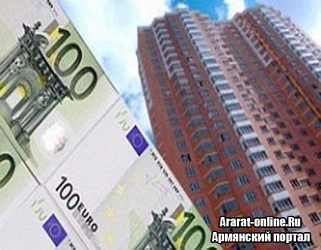 Ереванцы стали больше покупать квартиры