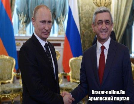 Армения готова подписать договор с ЕАЭС