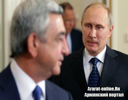 Газ, нефть и алмазы для Армении