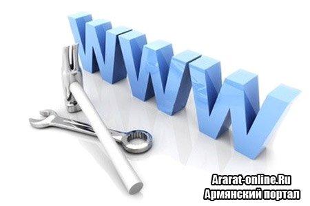 Как заказать сайт