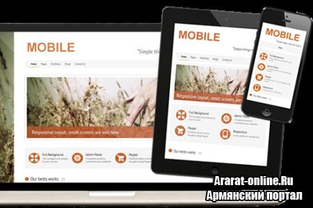 создание мобильного сайта