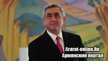 Обнародован договор о присоединении Армении к ЕАЭС