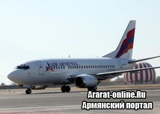 Трудности  компании «Air Armenia»