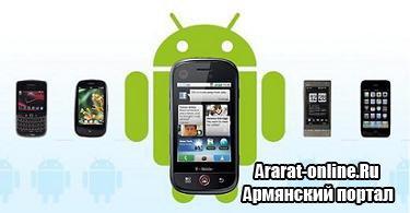 Android для смартфонов: основные характеристики