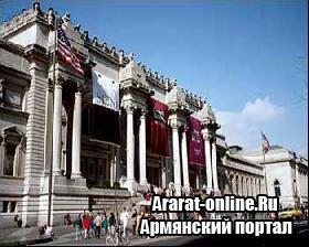 В нью-йоркском музее пройдет выставка об Армении