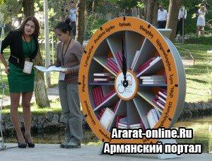 В Ереване стартовал литературный фестиваль
