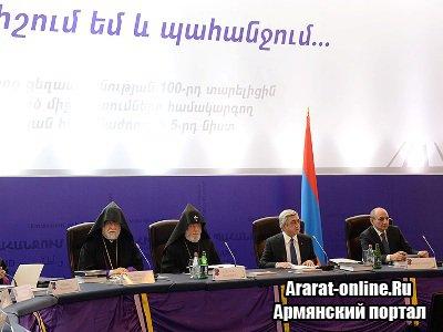 В Ереване стартует глобальный форум «Против преступления геноцида»