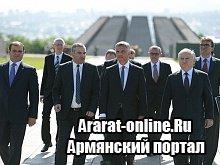 Президент Армении встречает иностранные делегации в Циценакаберде