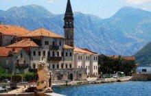 Завораживающие просторы Черногории