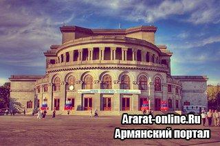 В Ереване состоялся гала-концерт «Главный театр Армении»