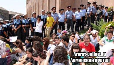 Сидячая забастовка в Ереване
