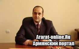 Министр юстиции Армении ушел в отставку