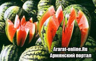 В Ереване прошел Фестиваль арбуза