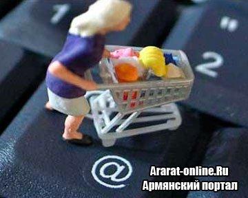 Товарный трафик для интернет торговли