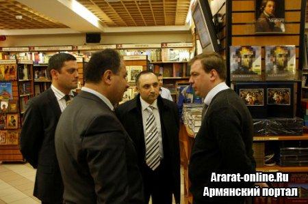 Акция по сбору русскоязычных книг стартовала в Армении