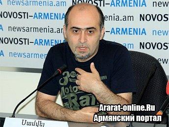 Армения становится конкурентной на рынке IT-технологий