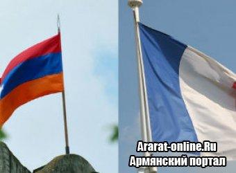 В Степанакерте создан «Круг дружбы «Карабах-Франция»