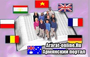 Особенности и преимущества бюро переводов в Киеве