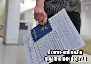 Как лучше открыть визу в Польшу?