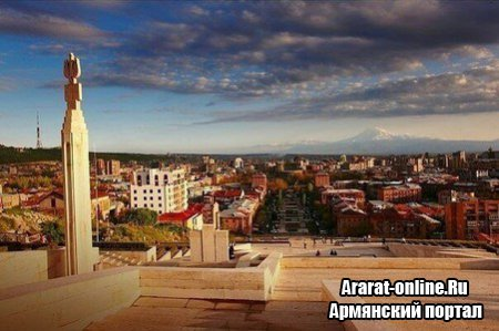 В Армении отмечают День независимости