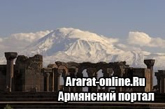 Армения признана лучшей страной в регионе