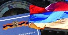Референдум по конституционным реформам в Армении состоится в декабре