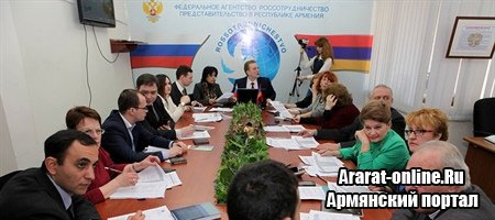 В Армении пройдет Олимпиада «Время учиться в России»