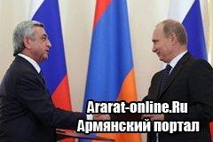 В Ереване состоится молодежный экономический Форум «Россия и Армения: новые драйверы интеграции»