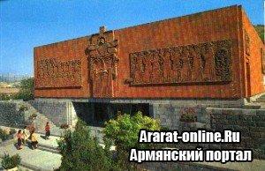 Власти Армении планируют расширить территорию заповедника «Эребуни»