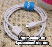 Правила использования кабелей
