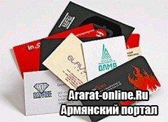 Грамотное и качественное изготовление визиток