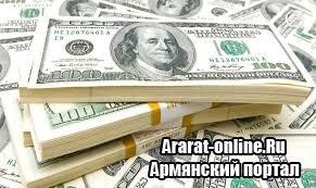 Курс евро на торгах ММВБ упал и стремится к уровню 77 рублей