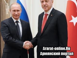Турция и Россия: не всё потеряно!