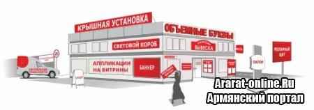 Наружная реклама от сайта Априор, лучшие цены в Одессе