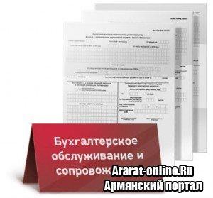 Бухгалтерское сопровождение в Воронеже – в чем суть?