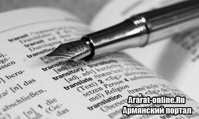 Профессиональный перевод в бюро переводов