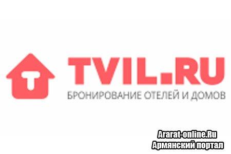 Как мы искали отель в Феодосии с помощью ТВИЛ