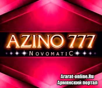 Обзор игр Azino777
