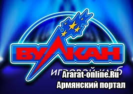 Какие разновидности азартных развлечений доступны в Рунете