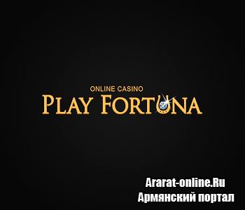 Обзор сайта https://official-playfortune.com/