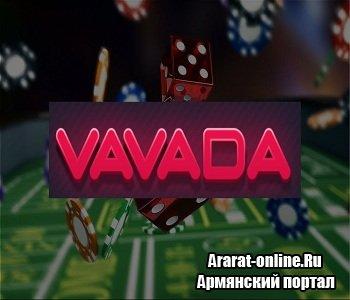Приятный отдых в онлайн казино Вавада