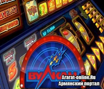 Краткий обзор казино Вулкан