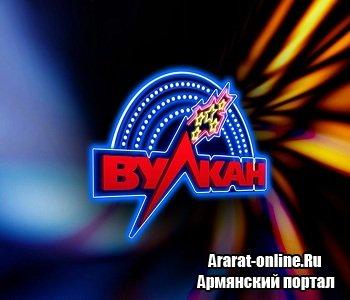 Vulcan: ассортимент игр, бонусы и другие преимущества клуба