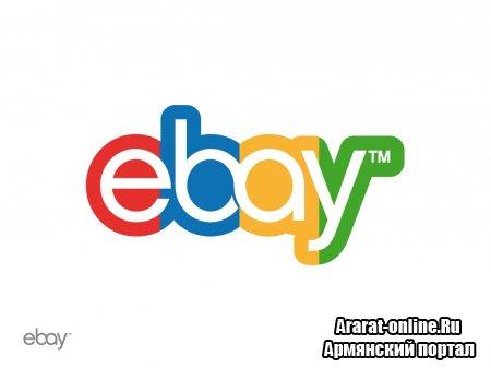 Возможности сайта ebay.com на русском